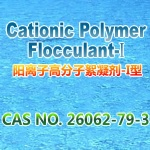 Cationic polymer flocculant-I