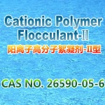 Cationic polymer flocculant-II