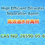 High efficient oil-water separation agent