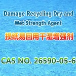 Damage recycling dry and wet strength agent
