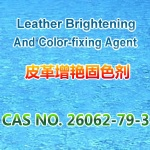 Leather brightening and color-fixing agent