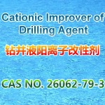 Cationic improver of drilling agent